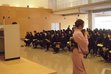 静岡城南高校