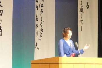 神戸講演【兵庫県教育委員会】