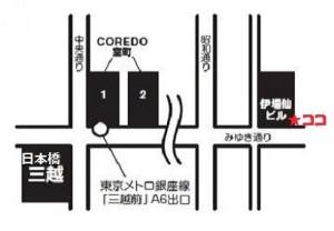 伊場仙 地図 ココ