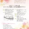 160329_edoshigusa 2